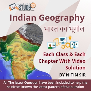 Indian Geography Hand Written Notes By Nitin Sir